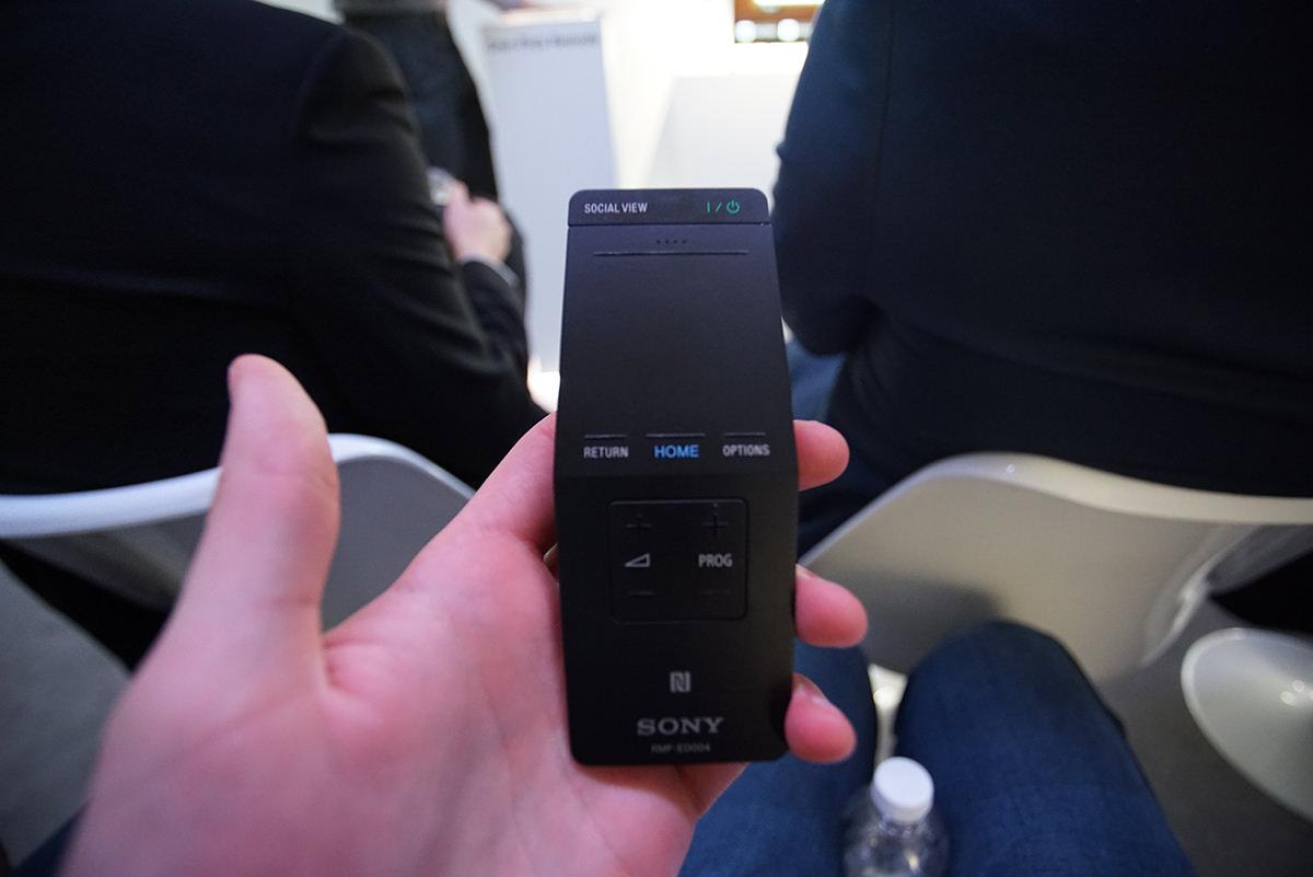 Flick Remote